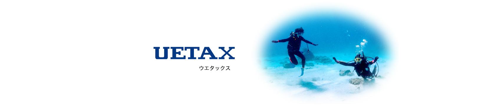 UETAX