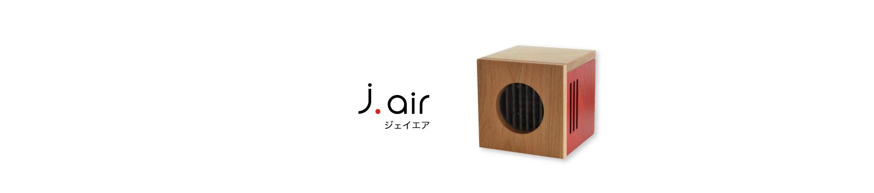J.air
