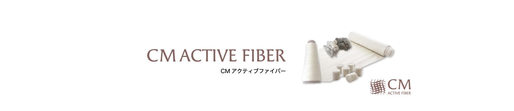 CM ACTIVE FIBER