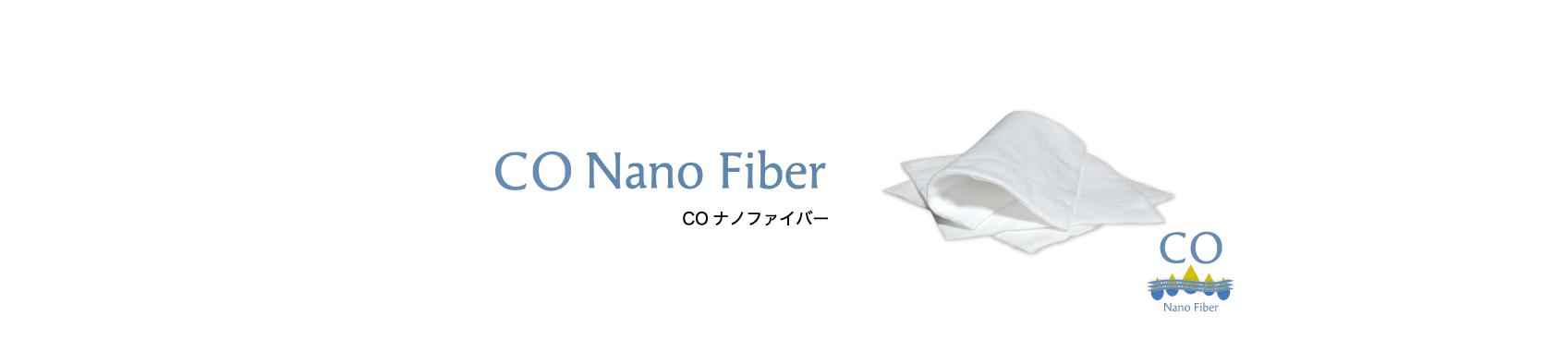 CO Nano Fiber
